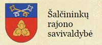 Šalčininkų rajono savivaldybė